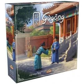 Gùgong